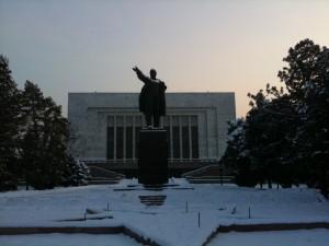 The Lenin Museum in Bishkek, Kyrgyzstan