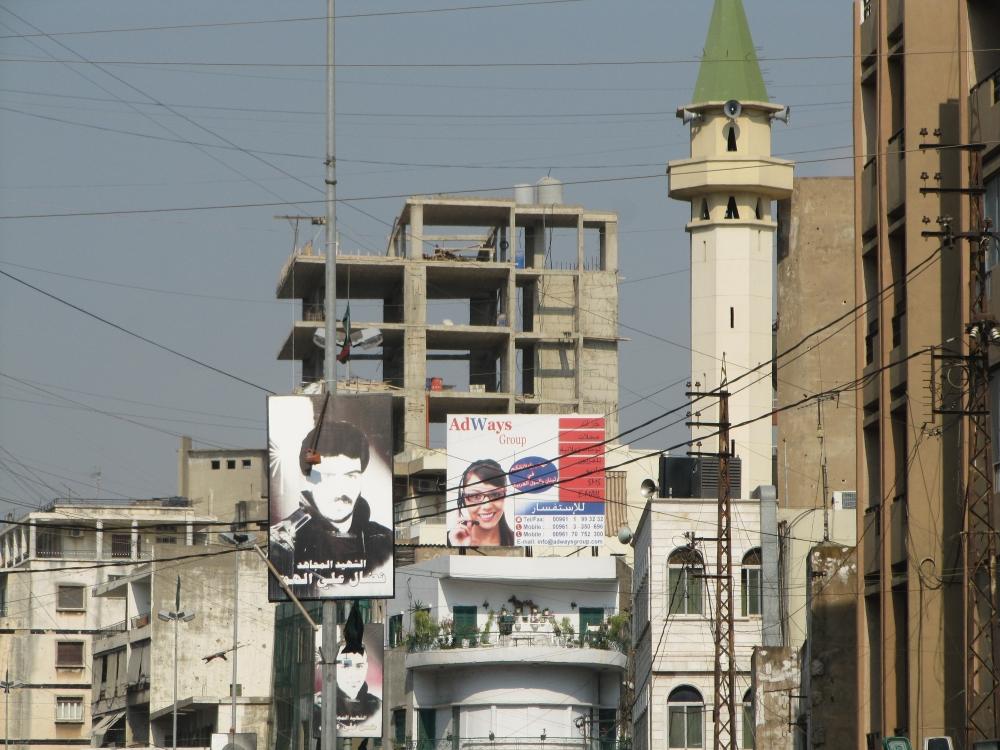 Hezbollah martyr poster, Dahieh, Beirut
