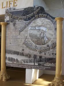 Western Wall | Image via James Bielo